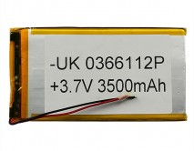 АКБ универсальный 0366112P  (3*66*112mm, 3500 mAh)