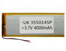 АКБ универсальный 3550145P (3,5*50*145mm, 4000 mAh)